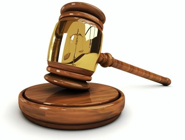reforma a la ley 677 Nicaragua